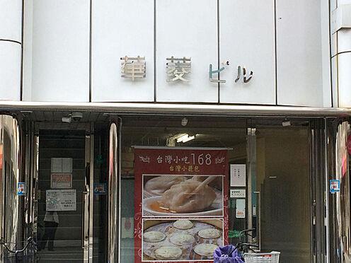 ビル(建物全部)-大阪市浪速区大国1丁目 外観