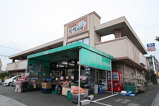 マンション(建物一部)-八王子市西片倉3丁目 生鮮食品 元気市場