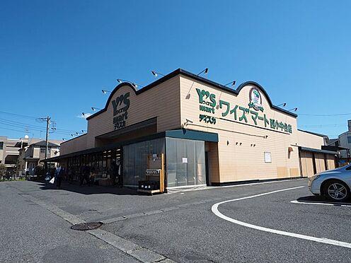 土地-千葉市花見川区朝日ケ丘5丁目 ワイズマート