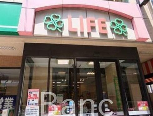 中古マンション-渋谷区幡ヶ谷1丁目 ライフ幡ヶ谷店 徒歩8分。 570m
