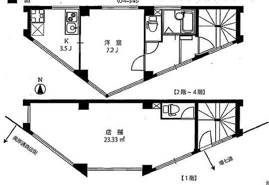 マンション(建物全部)-大田区大森本町2丁目 間取り