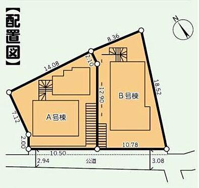 アパート-横浜市南区永田東1丁目 ダイヤモンドヒルズ井土ヶ谷B号棟・ライズプランニング