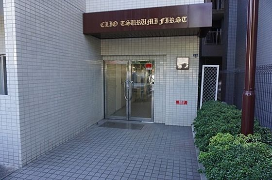 マンション(建物一部)-横浜市鶴見区市場富士見町 外観
