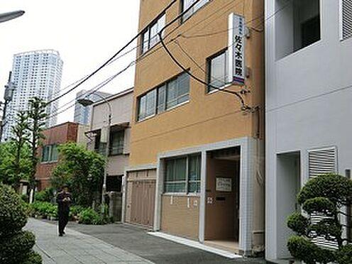 中古マンション-港区赤坂7丁目 周辺環境:佐々木医院