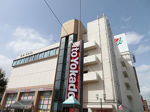 マンション(建物一部)-長野市三輪6丁目 徒歩 約8分(約625m)