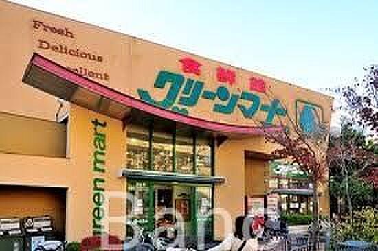 中古マンション-葛飾区東立石2丁目 グリーンマート東四ッ木店 徒歩5分。 350m
