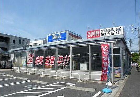 アパート-川口市芝中田1丁目 ビッグエー蕨塚越店(487m)