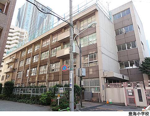マンション(建物一部)-中央区勝どき5丁目 豊海小学校