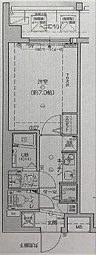 区分マンション-大阪市東淀川区西淡路2丁目 図面より現況を優先します。