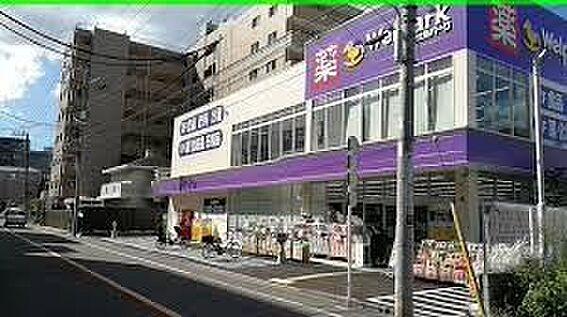 中古マンション-台東区竜泉2丁目 ウェルパーク東日暮里一丁目店 徒歩7分。 510m