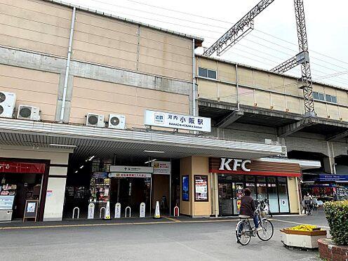 マンション(建物一部)-東大阪市菱屋西6丁目 河内小阪駅 距離約700m