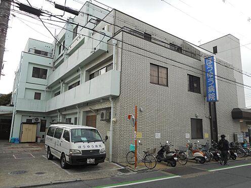 建物全部その他-城陽市寺田宮ノ谷 ほうゆう病院まで約1445M(歩約19分)