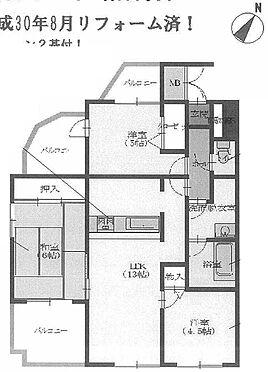 マンション(建物一部)-葛飾区高砂7丁目 間取り