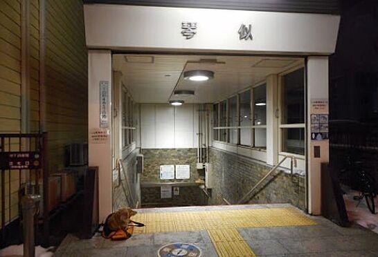 マンション(建物一部)-札幌市西区二十四軒四条7丁目 地下鉄東西線「琴似」駅 徒歩 約9分(約700m)