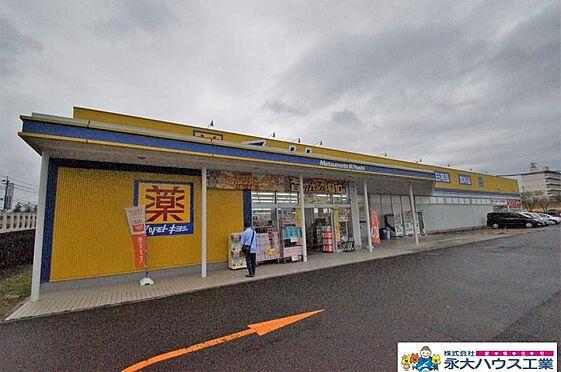新築一戸建て-仙台市泉区加茂5丁目 マツモトキヨシ加茂店 約1000m