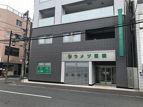 中古マンション-蕨市塚越5丁目 ウメヅ医院(659m)