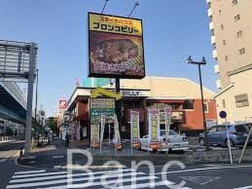 中古マンション-葛飾区東新小岩3丁目 ブロンコビリー新小岩店 徒歩2分。 110m