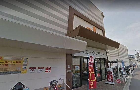 建物一部その他-豊中市庄内幸町3丁目 グルメシティ 庄内店