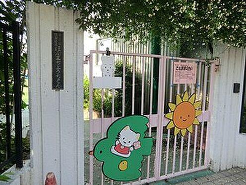 マンション(建物一部)-中野区弥生町2丁目 本町幼稚園