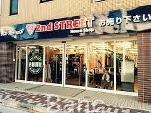 中古マンション-練馬区羽沢1丁目 セカンドストリート江古田店 徒歩10分。 730m