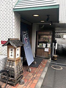 マンション(建物一部)-千代田区二番町 1階飲食店店舗