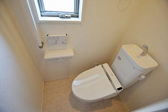 新築一戸建て-仙台市青葉区双葉ケ丘1丁目 トイレ