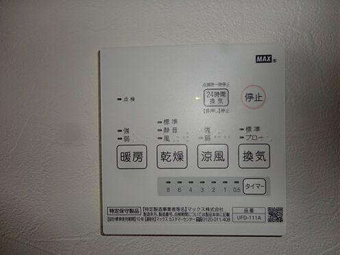 店舗・事務所・その他-川口市大字安行原 写真は賃貸当初の状況