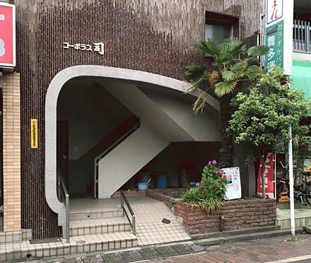 中古マンション-足立区中央本町3丁目 その他