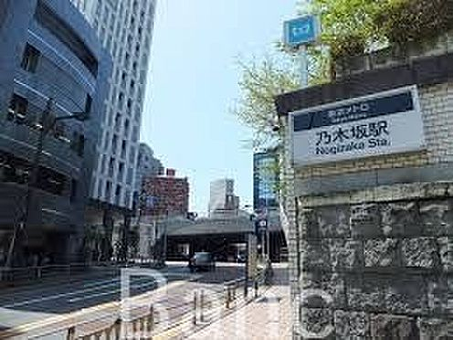 中古マンション-港区赤坂1丁目 乃木坂駅(東京メトロ 千代田線) 徒歩24分。 1900m