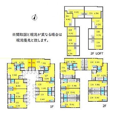 アパート-渋谷区西原3丁目 居間