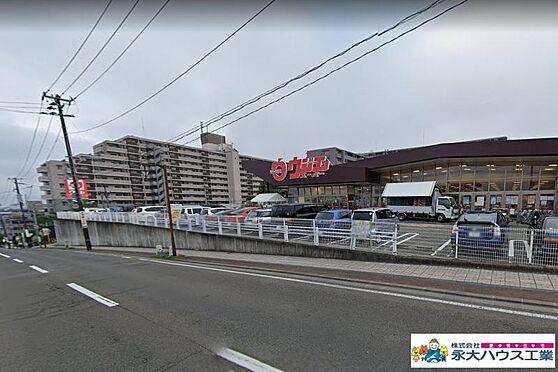 区分マンション-仙台市青葉区中山6丁目 周辺