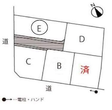 土地-西尾市戸ケ崎4丁目 E区画 136.83平米(約41.39坪)