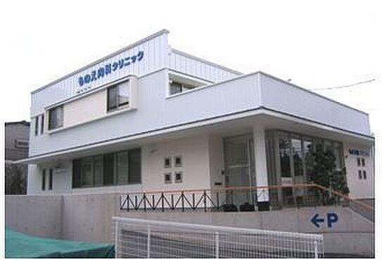 新築一戸建て-名古屋市守山区天子田1丁目 ものえ内科クリニックまで徒歩約3分(205m)