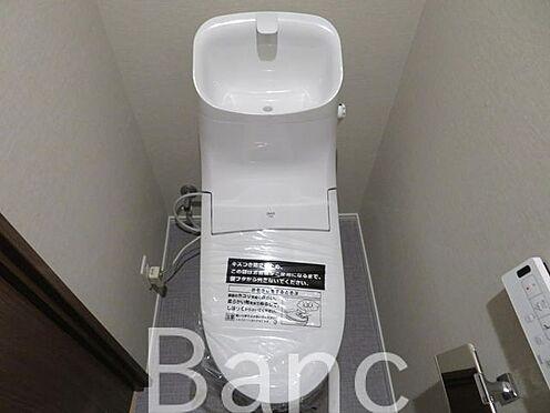 中古マンション-世田谷区成城8丁目 高機能システムトイレ