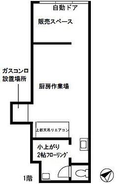 アパート-板橋区東山町 間取り