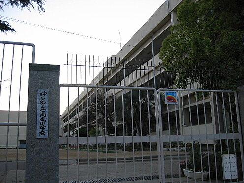 中古一戸建て-神戸市垂水区東垂水2丁目 神戸市立高丸小学校
