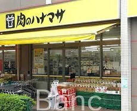 中古マンション-足立区谷在家2丁目 肉のハナマサ西新井店 徒歩14分。 1100m