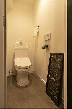 区分マンション-福岡市南区大楠3丁目 トイレ