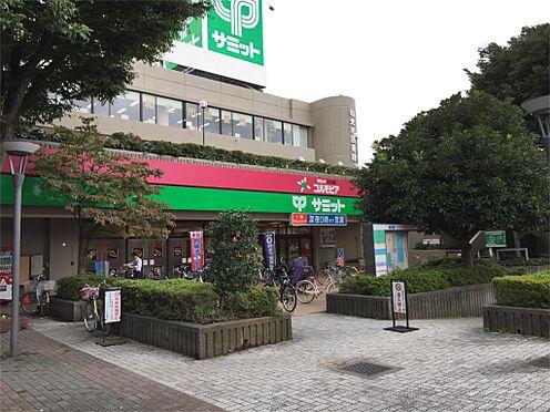中古マンション-朝霞市栄町3丁目 サミットストア シーアイハイツ和光店(1413m)
