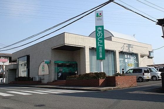 中古一戸建て-和歌山市鳴神 【銀行】きのくに信用金庫 鳴神支店まで977m