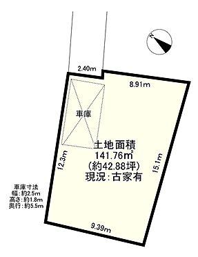 土地-茨木市北春日丘4丁目 区画図