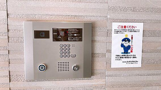 区分マンション-江東区新大橋3丁目 安心セキュリティー