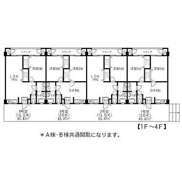 マンション(建物全部)-鎌ケ谷市中央2丁目 その他