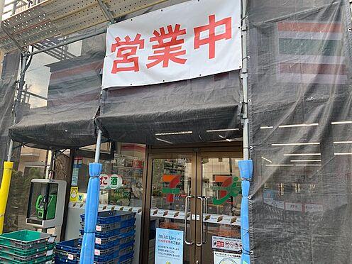 中古一戸建て-江戸川区江戸川4丁目 セブンイレブン 今井店 400m