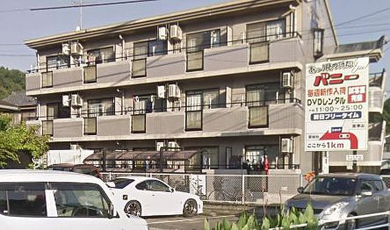 マンション(建物全部)-岡山市北区万成東町 外観