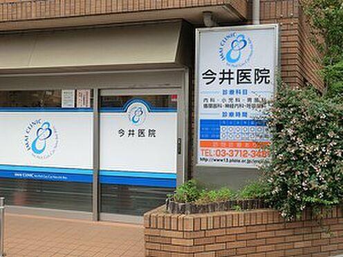 マンション(建物全部)-目黒区柿の木坂2丁目 今井医院