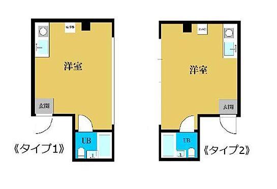 マンション(建物全部)-大阪市東住吉区鷹合4丁目 間取り