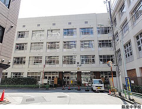 店舗(建物一部)-中央区築地7丁目 銀座中学校