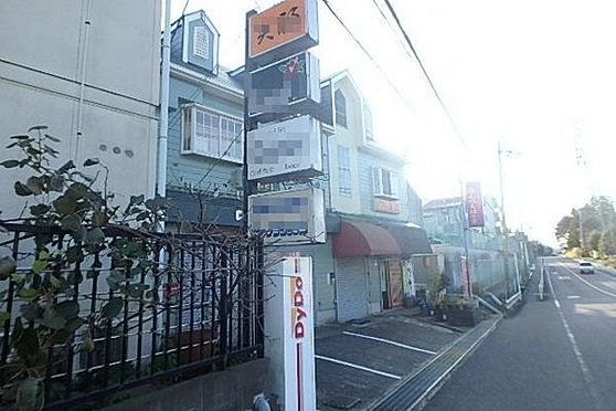 店舗(建物全部)-佐倉市石川 その他