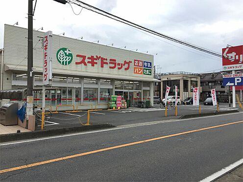 土地-富士見市西みずほ台3丁目 スギドラッグ東みずほ台店(760m)